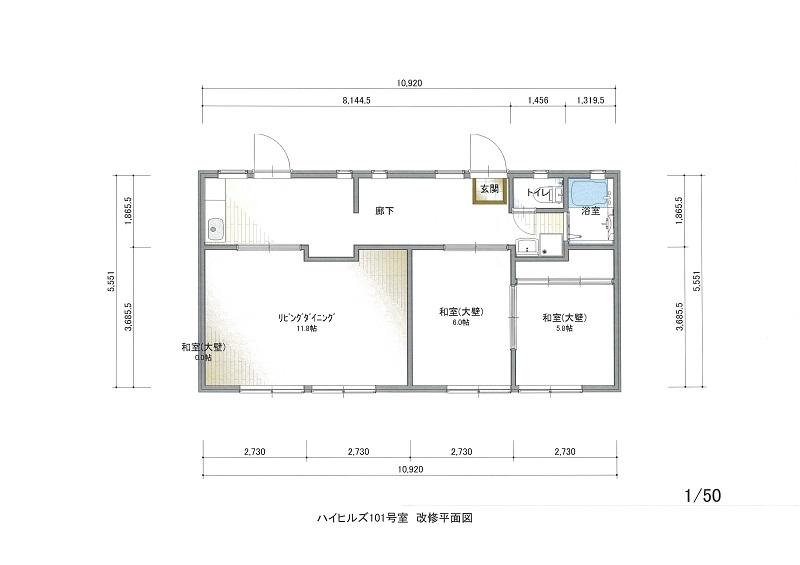 ハイヒルズ101号室 リノベーション平面図-1.jpg